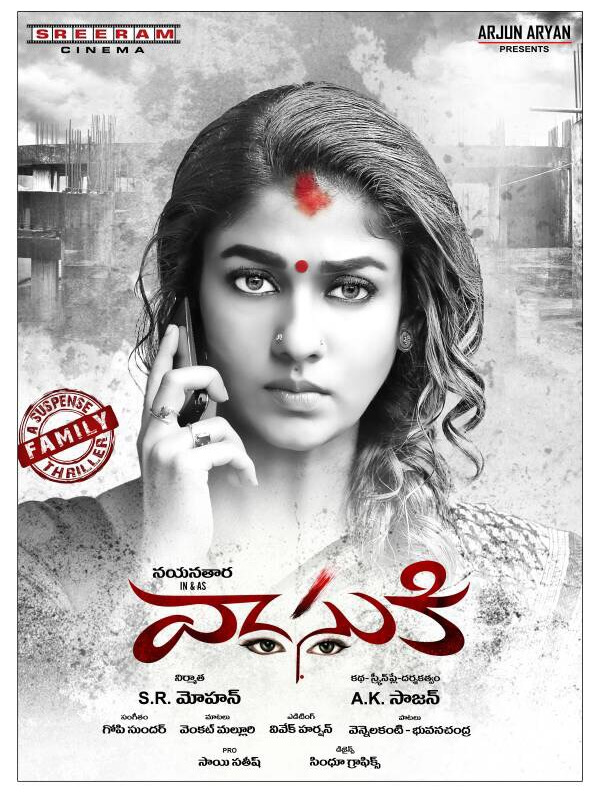 Actress Nayantara's Vasuki Movie New Poster