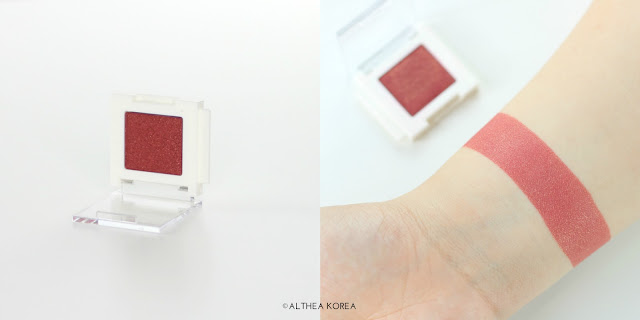 Red Sparkling Box - Althea Korea