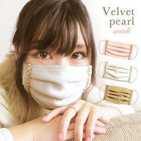Como customizar a máscara de proteção facial