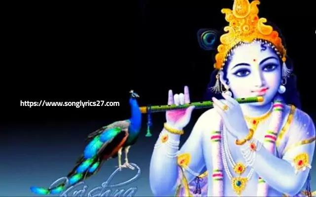 Om Jai Jagdish Hare Lyrics