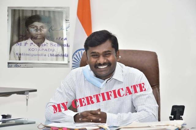 నా Certificate కథ - అనంతపురం జిల్లా కలెక్టర్ గంధం చంద్రుడు