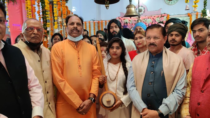 Inauguration of  TV Serial Dalit Maseeha- Sant Shri Guru Ravidas Ji was Held In Delhi