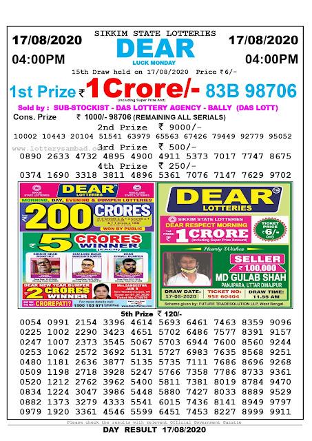 Lottery Sambad Today 17.08.2020 Dear Luck Monday 4:00 pm