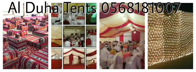 wedding tent rental packages    Tents Wedding Services Available  Tents for Rent & Sale  TENTS RENTAL FOR WEDDING, EVENTS, EXHIBITION, PARTIES.  Wedding & Event Equipment's  Wedding & Parties Decoration Rental Event Services  Wedding and Portrait Photographer  Wedding Arrangement Organizer  Wedding Cultural Designs Dubai  Wedding Decoration Light, String Light, Color Wash, Disco Light Hire  Wedding Light Decor by  Al Duha Tents Events  Wedding Mania by Scream Entertainment Creative Organizer  Wedding Organizers and Planners in Dubai   Wedding Photographer in Dubai, Photography Studio, Baby Birthday Party, Product Shoot and Corporate  Wedding Photography Dubai  Wedding Planner Dubai  Services Wedding and Event Planning UAE Stage Kosha  Wedding Suppliers – Glamorous Gifts  Wedding, Birthday, Party Photo and Video Coverage  Wedding & Parties Decoration Rental Event Services  The leading events decoration company in the UAE has been decorating complete kids & adult party setup. birthday parties, weddings and family reunions.  We are offering all sort of quality Event Equipment, Sound System & Furniture Hire. If you are looking for.  Stage Decoration   Outdoor lighting  Lights Decoration  Chairs Table  KIDS FURNITURE  SOUND SYSTEMS  AIR COOLER  DISCO LIGHTS  STRING LIGHTS  CANOPIES  DRAPERY  BALLOON DECORATION  BALLOON GATE  BALLOON DECOR  TENTS  FLOWER ARRANGEMENT  BUBBLE MACHINE  SNOW MACHINE  SMOKE MACHINE  FOAM MACHINE  COLOR WASH LIGHTS  SOFAS  COCKTAIL TABLES  At affordable competitive prices, Please Call / Whatsapp no +971502063833  Event Chic Design – Wedding Dubai. Wedding Sharjah. Wedding Ajman Wedding UAE.  Event Company in Dubai Entertainment for Kids Party Kids Entertainment in Dubai.  EVENT EQUIPMENT RENTAL IN DUBAI.   EVENT EQUIPMENT RENTAL IN UAE.  EVENT EQUIPMENT RENTAL IN SHARJAH.  EVENT EQUIPMENT RENTAL IN AJMAN.  Event Management.  Event Management And Entertainments In Dubai Kids Birthday Party Packages Dubai.  Event Management Companies in Dubai.  Event Management Company in Dubai.  Event Management Dubai-UAE.  Event Photography.  Event Planner in Dubai.  Event Planning and Management Agency in Dubai.  Event Rentals and Services.  Events and Entertainment.   Events Company Dubai.  Events Organising and Rentals.  Eventwise Events Management.  Rental Decoration Lights Chair Tables Sound System Air Cooler Hire Dubai.  Rental Events Equipment Lights Decoration Air Cooler Sound System Furniture & Tents Dubai.  Rental Furniture Abu Dhabi Lights Decoration Air Cooler Sound System Tents Etc..  RENTAL WEDDING EVENTS TENTS UAE.  Wedding & Event Equipment's.  Wedding and Portrait Photographer.  Wedding Arrangement Organizer.   Wedding Cultural Designs Dubai  Wedding Decoration Light, String Light, Color Wash, Disco Light Hire.  Wedding Light Decor by  Al Duha Tents 0568181007  Wedding Mania by Scream Entertainment Creative Organizer  Wedding Organizers and Planners in Dubai.  Wedding Photographer in Dubai, Photography Studio, Baby Birthday Party, Product Shoot and Corporate  Wedding Photography Dubai.  Wedding Planner Dubai.  Wedding Planner In Dubai.  Wedding Planners in Dubai.  Wedding Services in Dubai.  Wedding Service in Sharjah.   Wedding service in Ajman.  Wedding Service in UAE.  Wedding Services Wedding and Event Planning UAE Stage Kosha.  Wedding Suppliers – UAE.  WEDDING TENTS RENTS.  Wedding, Birthday, Party Photo and Video Coverage.  Dubai Baby Photographer.  DUBAI BROCHURE DESIGN.  DUBAI COMPANION MODELS.   DUBAI EID SURPRISE.  DUBAI EVENTS PLANERS & MANAGEMENT BIRTHDAY, WEDDING & GENERAL PARTIES DESIGNERS UAE.  DUBAI EVENTS RENTAL TENTS LIGHTS CHAIR TABLES AIR COOLER UAE.  DUBAI F&B,HOTELS,APARTMENTS,MALLS,SUPERMARKET, BUILDINGS,TOWERS,OFFICES,RESTAURANTS,CLUBS,EVENTS.  DUBAI PARTY PLANNER.  SHARJAH PARTY PLANNER.  AJMAN PARTY PLANNER.  UAE PARTY PLANNER.  DUBAI TOUR ACTIVITY.  Dubai Wedding Photographer.  Dubai-Events-services-Hospitality-services-Maintenance&Technical Services.  Events and Entertainment  Events Organising and Rental  Dubai Eid Surprise.  Dubai Events Planers & Management Birthday, Wedding & General Parties Designers UAE.  Dubai Events Rental Tents Lights Chair Tables Air Conditions villa Lighting Cooler UAE  Dubai F&B,hotels,apartments,malls,supermarket, Buildings,towers,offices,restaurants,clubs,events  Dubai Wedding Photographer.   Dubai-Events-services-Hospitality-services-Maintenance &Technical Services.  Party for All Occasions.  Party Furniture Rental Dubai.  Party Furniture, Arabic Furniture & Kids Furniture Rental.  Events and Entertainment.  Events Company Dubai, Sharjah, Ajman and UAE.  Events Organising and Rentals.  Rental Decoration Lights Chair Tables Sound System Air Cooler Hire Dubai.  Rental Dholki Dubai Abu Dhabi UAE.  Rental Events Equipment Lights Decoration Air Cooler Sound System Furniture & Tents Dubai.  Rental Furniture Abu Dhabi Lights Decoration Air Cooler Sound System Tents Etc.  RENTAL WEDDING EVENTS TENTS UAE.   TENTS RENTAL IN UAE.  Tents and Parking and Wedding Services Available.  Tents for Rent & Sale.  Wedding & Event Equipment's  Wedding & Parties Decoration Rental Event Services.  Wedding and Portrait Photographer.  Wedding Arrangement Organizer.  Wedding Cultural Designs Dubai  Wedding Decoration Light, String Light, Color Wash, Disco Light Hire.  Wedding Light Decor by Al Duha Tents Events.  Wedding Mania by Scream Entertainment Creative Organizer.  Wedding Organizers and Planners in Dubai   Wedding Photographer in Dubai, Photography Studio, Baby Birthday Party, Product Shoot and Corporate  Wedding Photography Dubai.  Wedding Planner Dubai.  WEDDING PLANNER IN DUBAI.  WEDDING PLANNERS IN DUBAI.  WEDDING SERVICES IN UAE.  WEDDING SERVICES WEDDING AND EVENT PLANNING UAE STAGE KOSHA.  WEDDING TENTS RENTS.  WEDDING, BIRTHDAY, PARTY PHOTO AND VIDEO COVERAGE.  DUBAI PARTY PLANNER.  DUBAI TOUR ACTIVITY.  DUBAI WEDDING PHOTOGRAPHER  DUBAI-EVENTS-SERVICES-HOSPITALITY-SERVICES-MAINTENANCE&TECHNICAL SERVICES  WEDDING & EVENT EQUIPMENT'S?  WEDDING & PARTIES DECORATION RENTAL EVENT SERVICES.  WEDDING AND PORTRAIT PHOTOGRAPHER.  WEDDING ARRANGEMENT ORGANIZER.  WEDDING CULTURAL DESIGNS DUBAI  WEDDING DECORATION LIGHT, STRING LIGHT, COLOR WASH, DISCO LIGHT HIRE  WEDDING LIGHT DECOR BY TENTS EVENTS.  WEDDING MANIA BY SCREAM ENTERTAINMENT CREATIVE ORGANIZER.  WEDDING PHOTOGRAPHER IN DUBAI, PHOTOGRAPHY STUDIO, BABY BIRTHDAY PARTY, PRODUCT SHOOT AND CORPORATE  WEDDING PHOTOGRAPHY DUBAI.  Wedding Planner Dubai.  Wedding Planner In Dubai.  Wedding Planners in Dubai.  Wedding Services in UAE.  Wedding Services Wedding and Event Planning UAE Stage Kosha.  Wedding Suppliers – Glamorous.  WEDDING TENTS RENTS.   Wedding, Birthday, Party Photo and Video Coverage.  Event Chic Design – Wedding Dubai.  Event Company in Dubai Entertainment for Kids Party Kids Entertainment in Dubai.  EVENT EQUIPMENT RENTAL IN DUBAI.  EVENT EQUIPMENT RENTAL IN UAE.  Event Management.  Event Management And Entertainments In Dubai Kids Birthday Party Packages Dubai.  Event Management Companies in Dubai.  Event Management Company in Dubai.  Event Management Dubai-UAE.  Event Photography.  Event Planner in Dubai.  Event Planning and Management Agency in Dubai.  Event Rentals and Services.  Events and Entertainment.  Events Company Dubai.  EVENTS ORGANISING AND RENTALS.  EVENTWISE EVENTS MANAGEMENT.  WEDDING & EVENT EQUIPMENT'S  WEDDING & PARTIES DECORATION RENTAL EVENT SERVICES.  WEDDING AND PORTRAIT PHOTOGRAPHER.  WEDDING ARRANGEMENT ORGANIZER.  SELLERS, EXPORTERS, MANUFACTURERS OF STORAGE TENT, INDUSTRIAL TENT, WAREHOUSE TENT AND RENTAL TENTS  WAREHOUSE TENT, STORAGE TENTS IN UAE AND ALUMINIUM WAREHOUSE TENTS.  We are professional in tent design tent manufacturing and tent sales. Our tents make your events more wonderful. We have perfect temporary space solutions for all your outdoor events. The tents are widely used for Warehouse Tents, Storage Tents, exhibitions Tents, Rental Tents, Wedding Tents.  We are regularly Selling: big or large or huge tent outdoor tent, car show tent promotion tent, exhibition tent commercial tent, festival tent outdoor event tent, leisure tent party tent banquet tent event tent wedding tent, marquee tent canopy tent, parking tent garage tent, storage tent industrial tent warehouse tent warehouse tent, yurt tent PVC and aluminum tent.  Our products with gorgeous appearance are stable and safe, and are easy to install and dismantle. They are widely used for Warehouse Tents, Storage Tents, Aluminium Warehouse tents, Rental Warehouse tent, Hire Warehouse tents, outdoor exhibition, fair, business promotion, product show, celebration, party, government publicizing and consultation activities, reception, sports, racing activities, outdoor wedding, and festival celebration.  Rental tents, site rental tents, tent, tent weeding Tents, Parking lot shade, Aluminium Mobile halls, stores, warehouses, Halls and temporary accommodation, Moving – Storage.  Type or Size of Warehouse Tent  All movable structures are classified into 3m, 4m, 5m, 10m, 15m, 20m, 25m ,30m, 40m, 50m . Tent size depending on the clear-span width. The length can be adjustable according to customer's option.  Wedding Party Tents Rental in UAE  1.widely used.  2.easy to install and dismantle.  3.good quality and competitive price.  Tents Rental Tents rental in UAE has now been made easy for all kind of outdoor events Solutions offer event tents for rent with a choice of shapes, colors and textures that are unique to the UAE. Our rental tents include Party tents, Events tents, Marquee tents, Ramadan tents, Temporary structures, etc. Specialize in wedding tents. Ranging from small to large, all sizes are available for wedding tent rentals. The color, type and style of wedding tents for rent can all be customized to your requirements. Tent weddings are definitely a creative idea and we make sure that we make using tents for weddings very comfortable for you and your guests.  At we deliver a temporary and semi-temporary tents and structures that are customized and aligned to your exact requirements and dimension needs. Whatever type of tent rental is chosen, we guarantee our product and service to exceed your expectations and your venue to look fantastic. For more details on tents rental and prices please contact us directly on +971553866226 that we can have a detailed understanding of your requirement.
