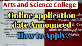 Online Application For Arts and Science College 2020
