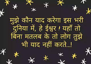 Bhagwan Status In Hindi, Lord Shiva Status, Bhakti Status, Bhakti Status In Hindi, Bhakti Status Attitude, Bhakti Status 2020