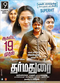 Dharmadurai (2016) Dual Audio {Hindi+Tamil} Uncut 720p 1.5GB