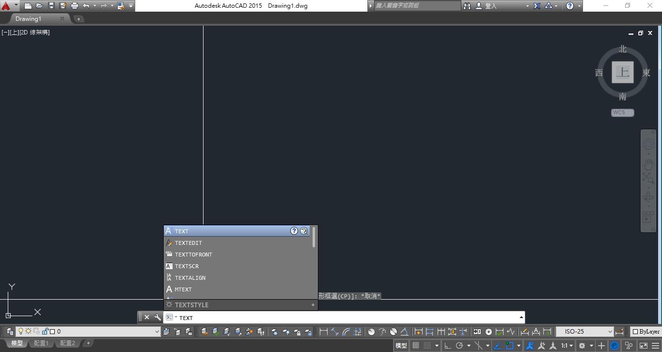 XSN 笑三納: Autocad--將複製的數字加一(AutoLisp下載)-Autolisp