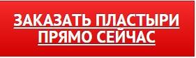 http://poleznietovari.info/bazilxan/plastort