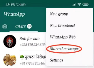 Find Old Chat easily on whatsapp