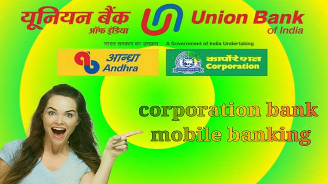 corporation bank mobile banking kaise active kare
