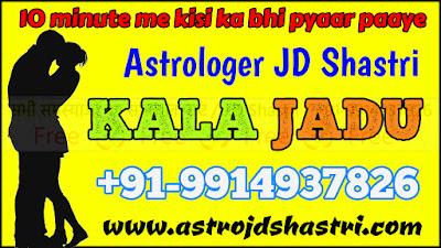 http://www.astrojdshastri.com/