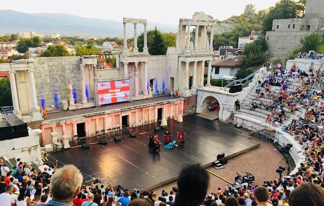 Ancient Roman Theatre Of Philippopolis (Plovdiv)