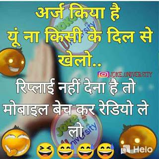 best Hindi Shayari Images, sad Shayari with images in Hindi