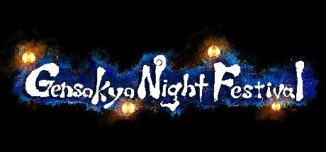Tải game Gensokyo Night Festival
