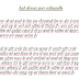 Long and short Bal Diwas par Nibandh   bal diwas par nibandh in Hindi   children's day essay in Hindi