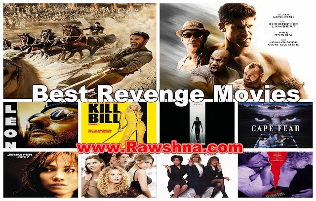 شاهد 10 من أفضل أفلام الانتقام على الإطلاق شاهد قائمة أفضل أفلام الانتقام على مر التاريخ Best Revenge Movies
