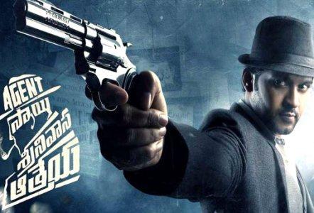 Agent Sai Srinivas Athreya - List of Good telugu movies released in 2019