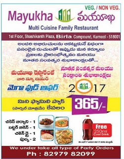 MAYUKHA FAMILY RESTAURANT KURNOOL 82979 82099
