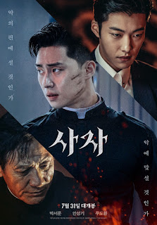 The Divine Fury (2019) Korean HDRip Movie Download