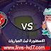 مباراة ليفربول ومتيولاند بث مباشر بتاريخ 27-10-2020 دوري أبطال أوروبا