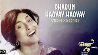 Fagun Haway Haway Lyrics By Rabindranath Tagore