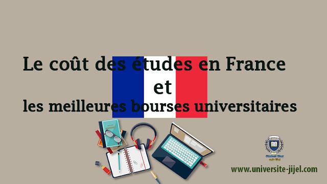 Le coût des études en France et les meilleures bourses universitaires