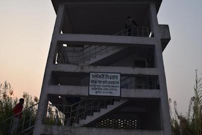 Baikka Beel watch tower
