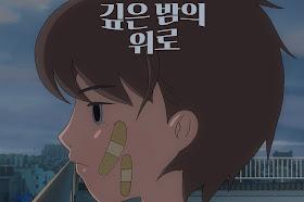 (Single) B.I - Midnight Blue (Love Streaming) 깊은 밤의 위로