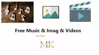 أفضل المواقع لتحميل مقاطع الفيديو + الموسيقية + الصور بدقة عالية وبدون حقوق ملكية طبع والنشر(مجانا)