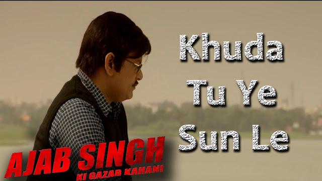 Khuda Tuyeh Sun Le Lyrics - Ved Sharma - ASKGK