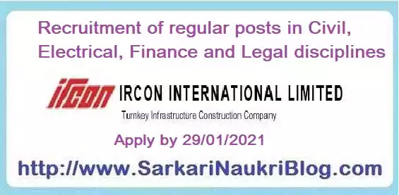 Ircon International regular job vacancy 2021