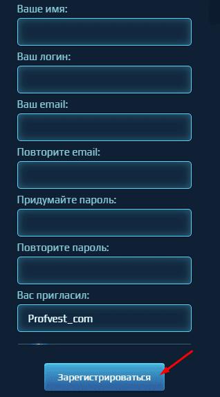 Регистрация в Synex-Snx 2
