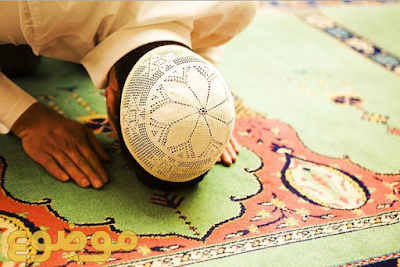 Bacaan dan Doa Sholat Lima Waktu Sesuai Tuntunan Nabi SAW