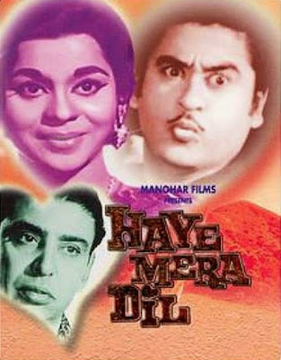 Poster Of Bollywood Movie Haye Mera Dil (1968) 300MB Compressed Small Size Pc Movie Free Download worldfree4u.com