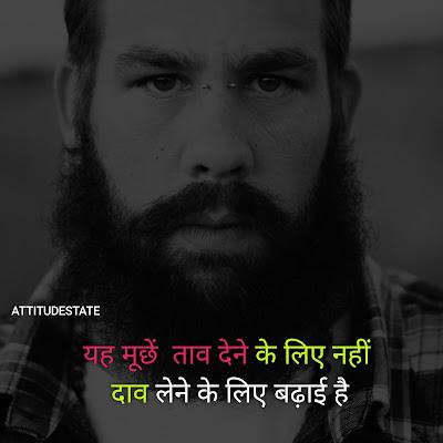 bhai shayari attitude