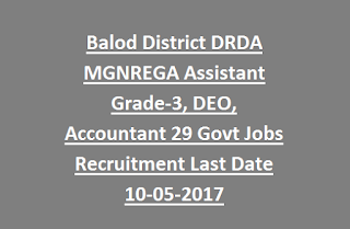 Balod District DRDA MGNREGA Assistant Grade-3, DEO, Accountant 29 Govt Jobs Recruitment Last Date 10-05-2017