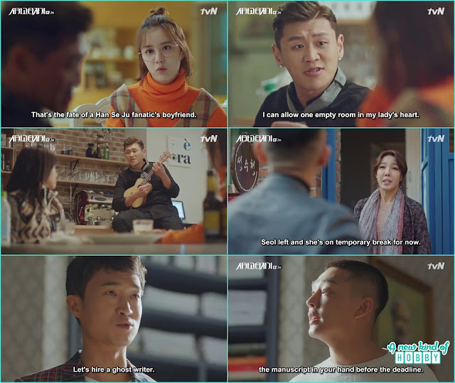 So joo come at Jeon seol house to look for her - Chicago Typewriter: Episode 2