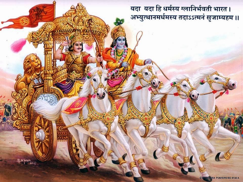 Shri Bhagwat Geeta Book In Hindi