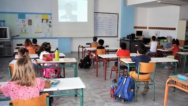 Οδηγίες από την Διεύθυνση Π.Ε. Αργολίδας σε Γονείς και Εκπαιδευτικούς για την έναρξη των σχολείων