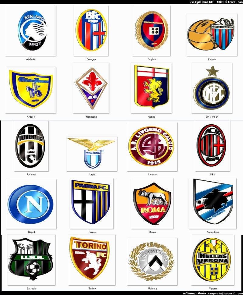 Serie italiana