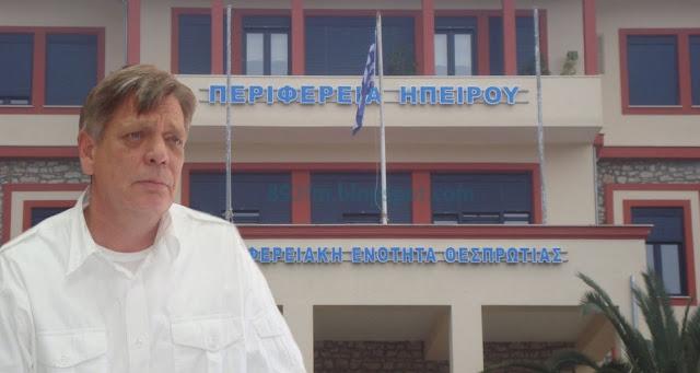 Θεσπρωτία: Αντιπεριφερειάρχης Θεσπρωτίας θα παραμείνει ο Θωμάς Πιτούλης