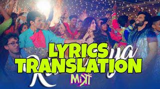 Kamariya Lyrics in English | With Translation | – Mitron | Darshan Raval | Ikka