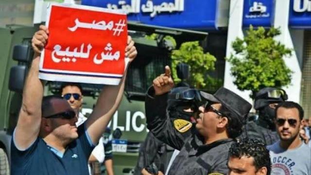 مسئولو الأمن يرفضون تسلم طلب المعترضين علي قضية تيران وصنافير بالتظاهر