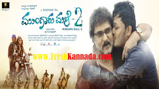 mungaru male 2 kannada songs download