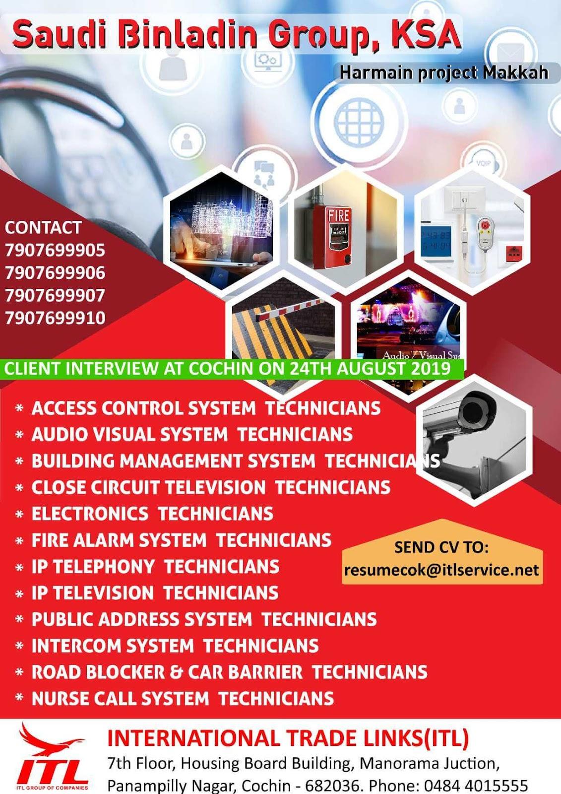 Harmain Project Makkah Binladin group