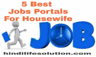Home based job portal