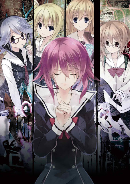 Bohaterki Chaos;Child