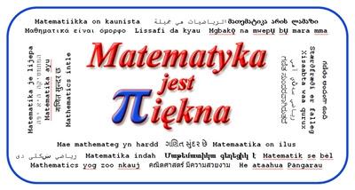 http://www.zabawyzarchimedesem.pl/projekt-matematyka-jest-piekna/