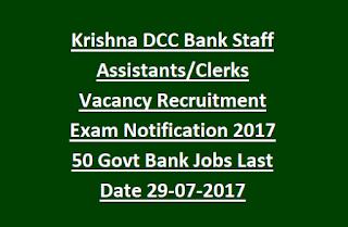 Krishna DCC Bank Staff Assistants, Clerks Vacancy Recruitment Exam Notification 2017 50 Govt Bank Jobs Last Date 29-07-2017